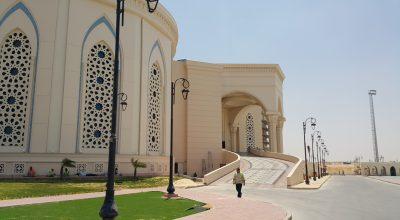 AL Manara Conference Hall