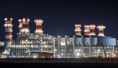 al brullus power plant