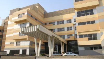 katemeya hospital